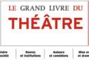 Luc Fritsch : Le Grand Livre du théâtre