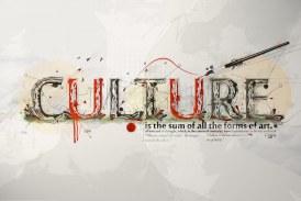 La Gauche culturelle fait la sourde oreille