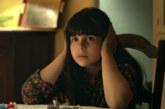 Au cinéma – «Menina» de Cristina Pinheiro : un film éblouissant !