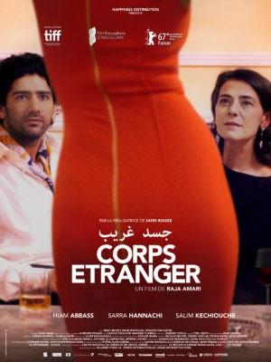 "Affiche ""Corps étranger"", film de Raja Amari avec Hiam Abbas, Sara Hanachi, Salim Kechiouche"