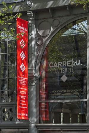 Façade du Carreau du Temple - 3e Arrondissement de Paris (crédits : Fernando Javier Urquijo)