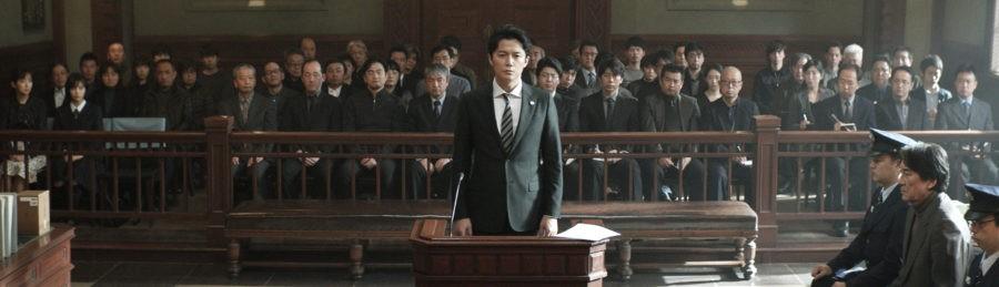 The Third Murder de Hirokazu Kore-Eda, avec Masaharu Fukuyama,