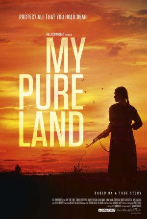 Sarmad Masud, My pure land, avec Suhaee Abro (affiche)