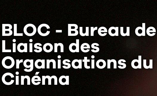 Les organismes du cinéma sont réservés sur l'accord-cadre conclu entre OCS et UGC Images