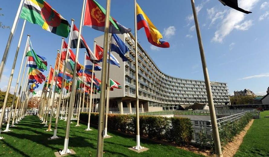 L'Unesco officiellement notifiée du retrait d'Israël