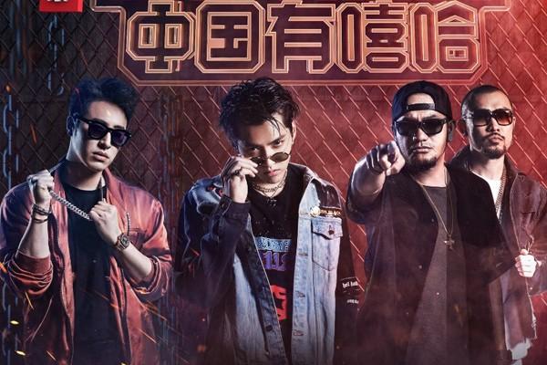 En Chine, le rap prié de rentrer dans sa niche