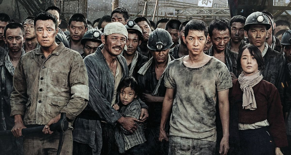 «Battleship Island» : vive l'amitié nippo-coréenne