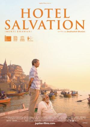 Shubhashish Bhutiani, Hotel Salvation, Adil Hussain, Lalit Behl (affiche)