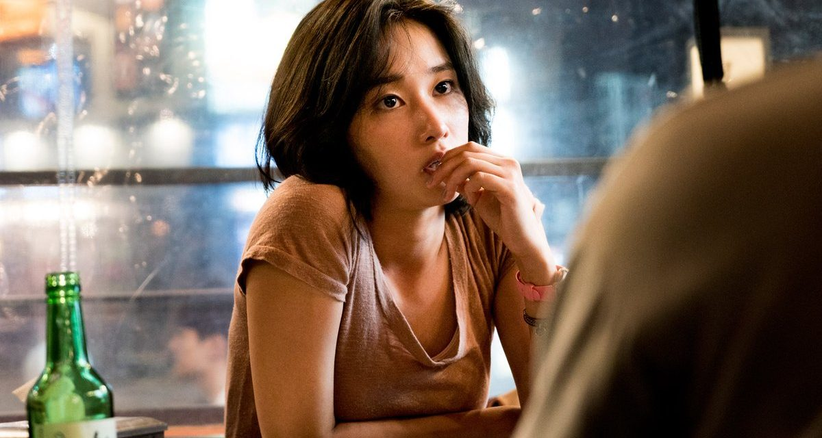 « Burning » : film flottant de Lee Chang-Dong