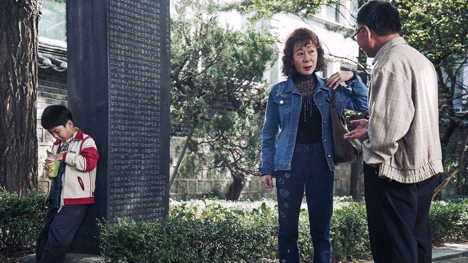The Bacchus Lady : la Corée du Sud des personnes âgées
