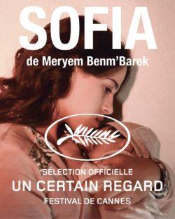 Meryem Benm'Barek, Sofia, avec Maha Alemi (affiche film)