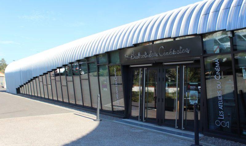 Entrée principale des Ateliers du cinéma à Beaune