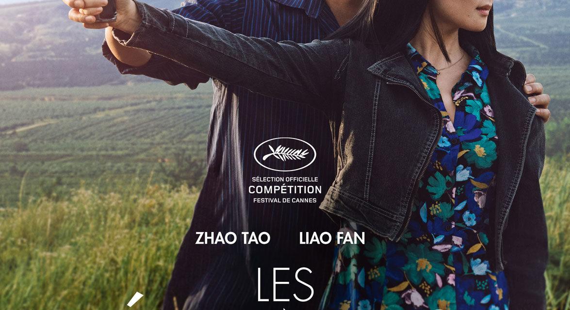 """""""Les Éternels"""" de Jia Zhangke : de ce qui est mort, faire une perfection"""