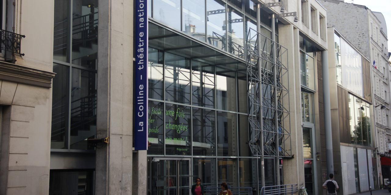 2e édition de la bourse de résidence d'artistes du théâtre national la Colline