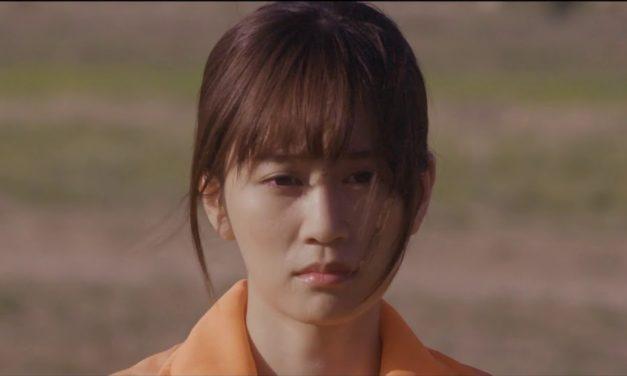 """""""Au bout du monde"""" de Kiyoshi Kurosawa : rien n'est trop beau pour être vrai"""