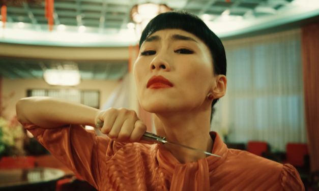 """""""Nina Wu"""" de Midi Z : à la frontière entre le conscient et l'inconscient"""