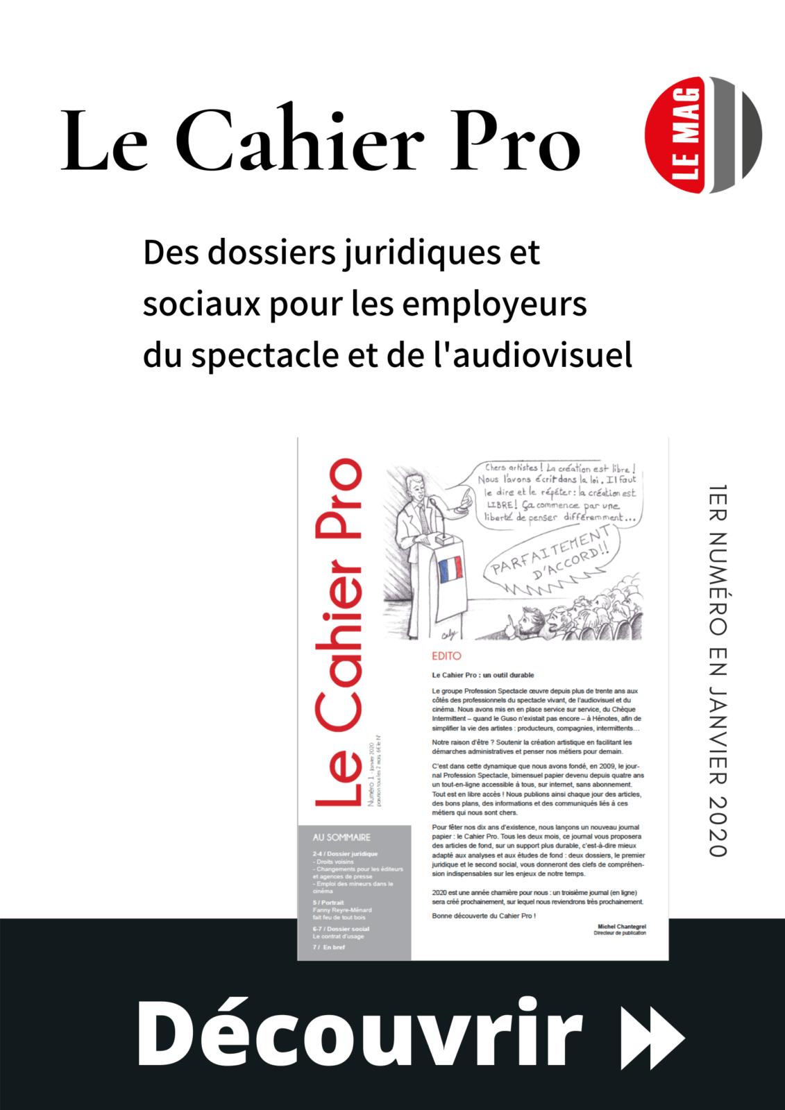 lancement_le_cahier_pro_profession_spectacle_mag-dossier_juridique_social_pour_employeurs_spectacle