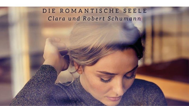 Judith Jáuregui: dans l'intimité de Clara et Robert Schumann