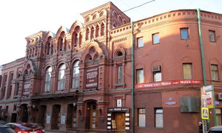 Le théâtre face à la crise politique en Russie